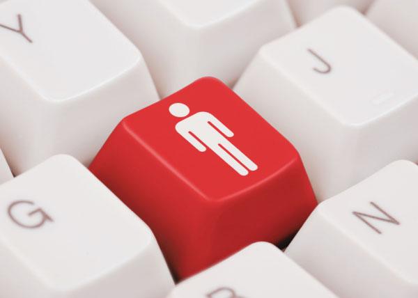HR database system